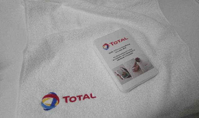 Gecomprimeerde handdoek